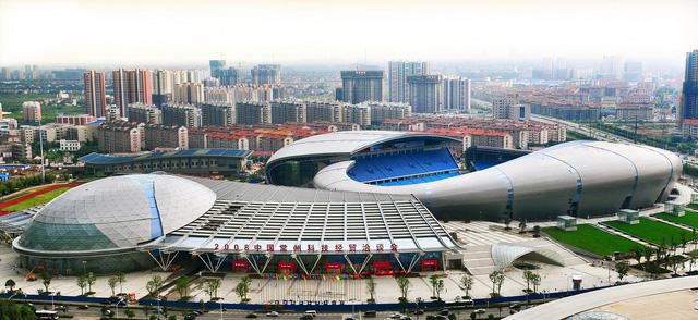 Sân vận động ở thành phố Thường Châu nhìn từ trên cao