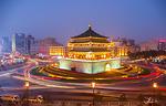 Kinh nghiệm du lịch Tây An, Trung Quốc