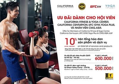 Umove & California Fitness